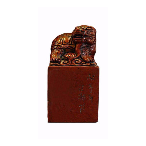 Chinese Stone Carved Dragon Turtle Seal Stamp