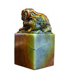 foo dog stone stamp