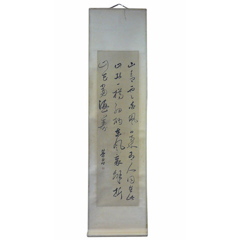 Chinese calligraphic scroll