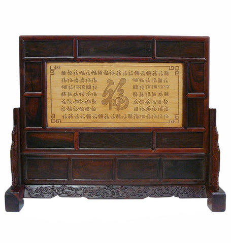 "Chinese Rosewood Oriental Scenery ""Fok"" Carved Plaque Panel cs956S"