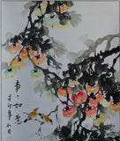 Asian scroll painting