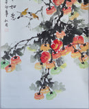 Chinese persimmons wall art