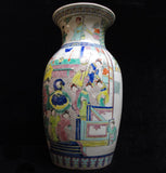 Hand Painted Ancient Figures Gathering in a Event Motif Porcelain Vase f327S