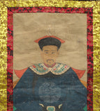 Kang Xi's Portrait painting