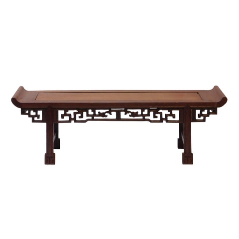 Altar Table display stand