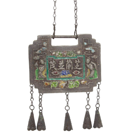 Chinese Metal Ancient Lucky Ping An Lock - Protective Talisman Necklace n440S