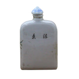 Chinese collectible bottle