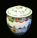 Chinese Porcelain Color People Gathering Scenery Pot cs707-12S