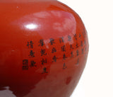 Chinese Red Vase Painted With Longevity Old Man And Many Kids Vase w446S