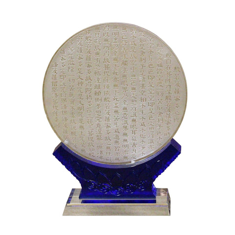 Moon Round Liuli Glass Pate-de-verre Heart Sutra Engraved Display Figure