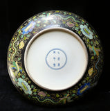 antique Chinese display plate