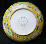Chinese Yellow Color Phoenix Porcelain Plate Display vs811S
