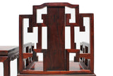 pair Asian traditional rosewood chair