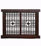 Rustic Chinese Vintage Solid Thick Wood Dark Brown Windows Screen Panel w392S