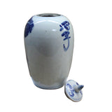 Lot of 2 Blue White Small Oriental Graphic Porcelain Point Lid Jars ws107S