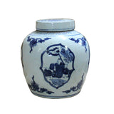blue white jar - ginger jar - temple jar