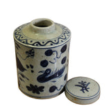 Chinese Beige Crackle Ceramic Flower Birds Graphic Container Urn Jar ws487S