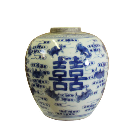 ginger jar - blue white porcelain -ceramic urn
