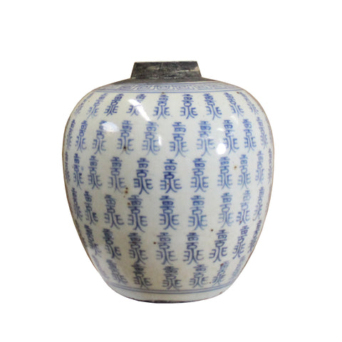 ginger jar - blue white urn - Chinese porcelain container