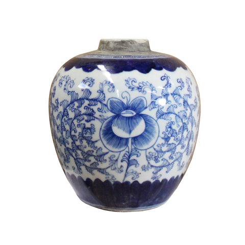 ginger jar - blue white porcelain - Chinese ceramic container