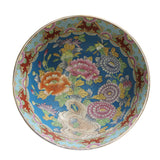 Chinese Oriental Vintage Round Light Blue Enamels Peony Flower Bowl ws588S