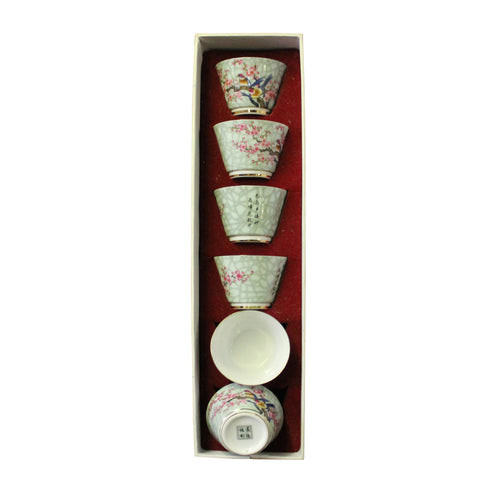 teacups set - flower birds graphic - oriental porcelain cups