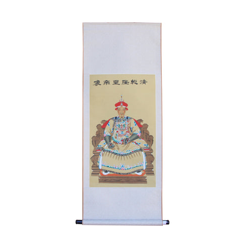 Qianlong Emperor - scroll painting  - Qing emperor painting