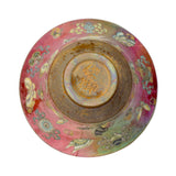 Chinese Handmade Metallic Pink Butterflies Ceramic Accent Bowl  ws797S