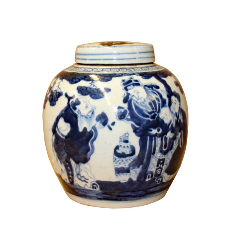 ginger jar - small jar - blue white