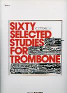 Kopprasch - Sixty Selected Studies Bk 2 Trom.