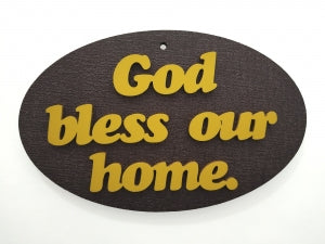 Wall Plaque - God Bless Our Home Code: SFW047-6