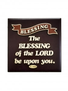 Square Plaque - The Blessing of The Lord Be Upon You. Code: SFW065-1