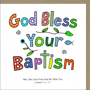 God Bless Your Baptism Code: PM145