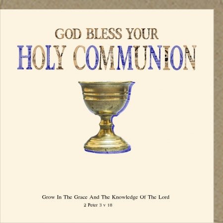 PMC God Bless Your Holy Communion Code: PM422