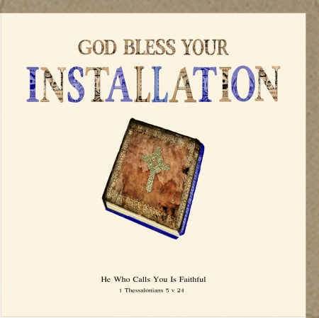 PMC God Bless Your Installation Code: PM423