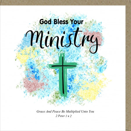 PM God Bless Your Ministry Greetings Card Code: PM445