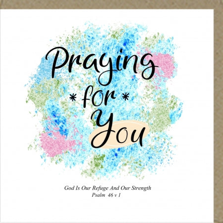 PM Praying for You Greetings Card Code: PM448
