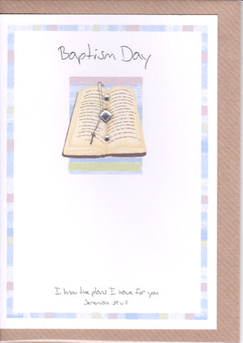 Potty Mouse Baptism Day Greetings Card Code: ACA917