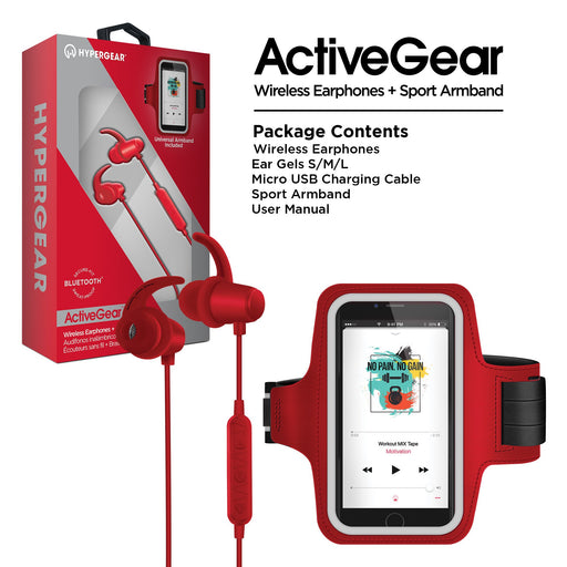 ActiveGear Wireless Earphones + Sport Armband Set