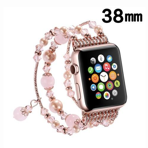 Pink Agate Apple Watchband -Series 2/3