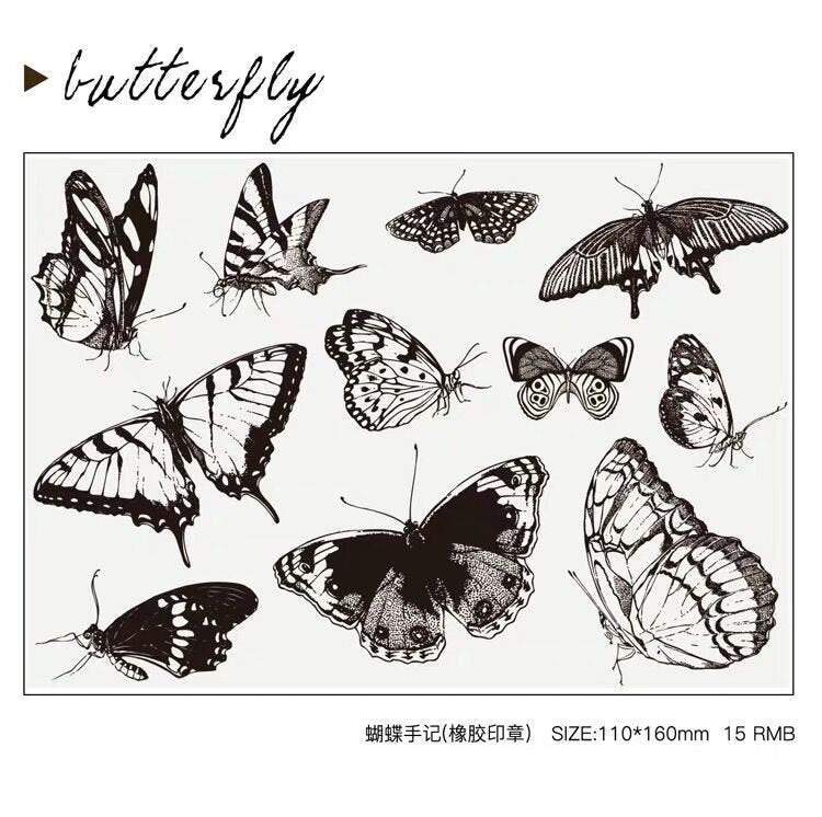 Butterfly transparent stamp/natural clear stamp/butterflies clear stamp