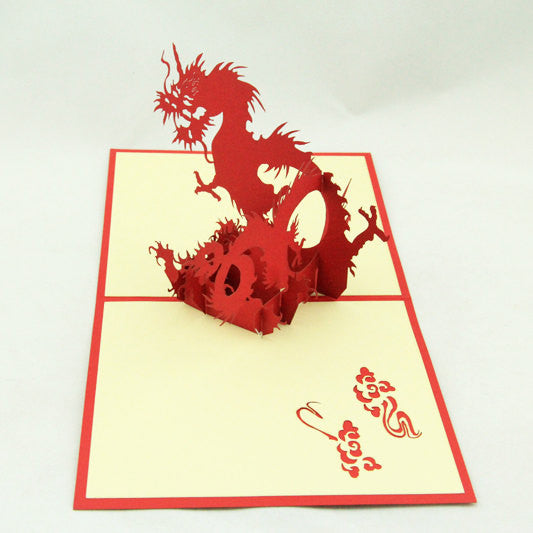 Dragon pop up card 3d cards laser cut greeting card