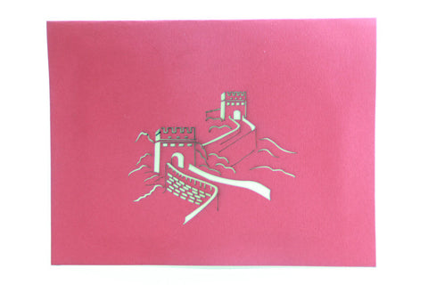 Great wall of china card pop up card greeting card 3d laser cut great wall of china card pop up card greeting card 3d laser cut souvenir card m4hsunfo