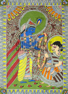 Radha & Krishna: Indian Miniature