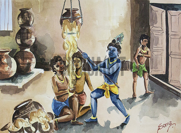 God Krishna Playing