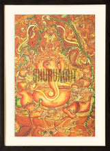 Load image into Gallery viewer, Painting of God Ganesha