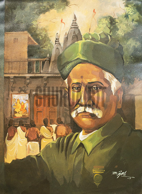 Bringing Gods out: Raja Ravi Varma in Perspective
