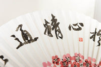 Korean Fancy Hand Fan