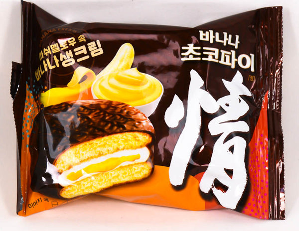 ORION Banana Choco Pie (1 Count)