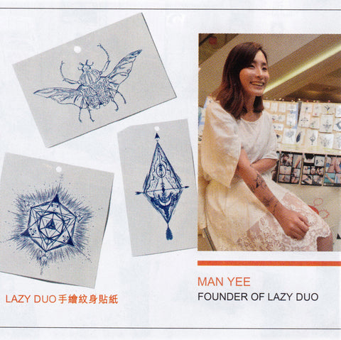 【 MILK MAGAZINE 】訪問 LAZY DOU LAZY DUO 手繪紋身貼紙 FASHION DESIGN MART 2016 MAN YEE K11 TEMPORARY TATTOO HK